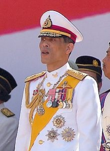 HR Vajiralongkorn, Crown Prince of Thailand